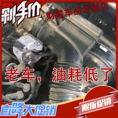财星汽车节油器省油器动力提升加速器涡轮增压器自吸车改涡轮 全新升级款73-78MM