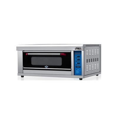 火族披薩烤箱 商用電熱烘培電烤箱電烘爐月餅面包蛋糕烤箱多功能全自動大容量一層三盤電烤箱