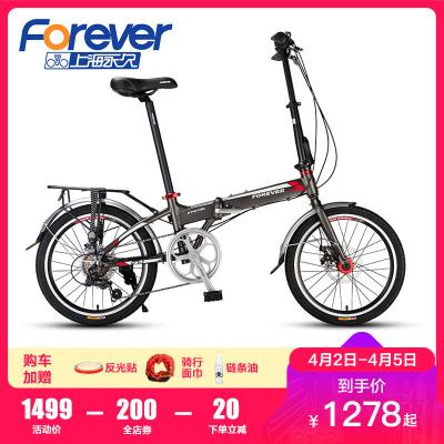上海永久20寸7速鋁合金車架折疊車雙碟剎禧瑪諾變速軸承中軸花鼓自行車Q7-1折疊/便攜自行車