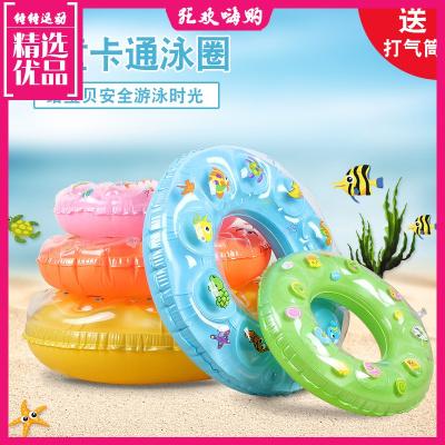 兒童水晶游泳圈3-6-10歲寶寶卡通腋下圈男孩女孩救生浮圈送打氣筒