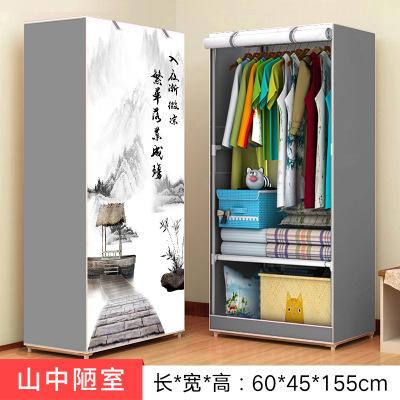 簡易衣柜學生宿舍單人小衣櫥置物整理收納柜經濟型鋼管加粗布衣柜-山中陋室