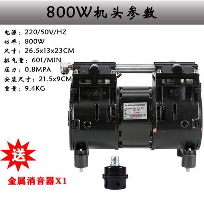 空壓機閃電客電機銅線550W750W800W無油靜音氣泵專用電機機頭 黑色800W銅線電機