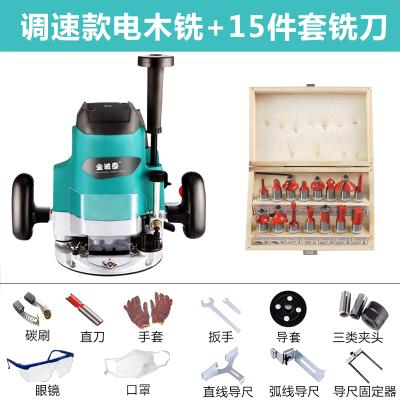 多功能工業級電木銑木工刻開機大功率修邊機電動工具鑼機倒裝 調速款電木銑+15件套銑刀