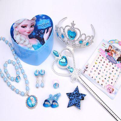 兒童魔法棒發飾套裝女童公主項鏈手鏈首飾盒發夾冰雪奇緣艾莎皇冠威珺