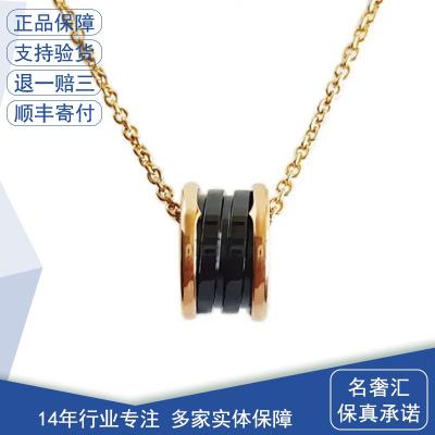 【二手99新】未使用 寶格麗(BVLGARI)陶瓷款彈簧項鏈