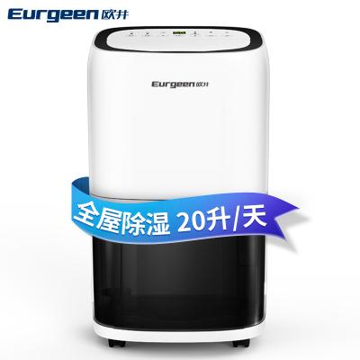 欧井(OUjing)除湿机家用OJ-206E除湿量20-30升/天吸湿净化干衣抽湿机除湿器自动除霜适用面积60m2以上