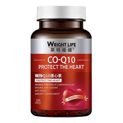 萊特維健進口coq10輔酶Q10軟膠囊守護心臟心腦血管保健品200粒