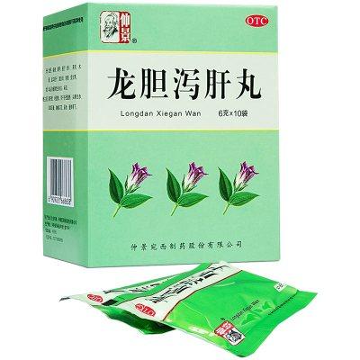 仲景 龙胆泻肝丸 6g*10袋口服 中成药 丸剂 肝胆用药