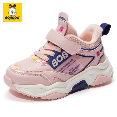 巴布豆BOBDOG HOUSE童鞋冬季新款儿童鞋加绒棉鞋男童运动鞋女童鞋子