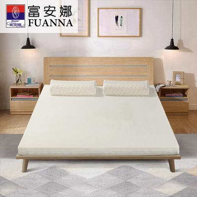 富安娜(FUANNA)家纺泰国乳胶床垫软垫加厚榻榻米床垫子家用保护垫被褥子1.5米双人1.8米