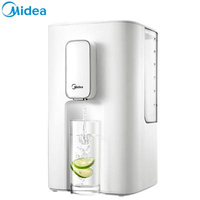 美的(Midea)电水瓶 HE3001 3L 6段控温 智能童锁 电水壶 电热水瓶 速热迷你型 台式即热 家用饮水机