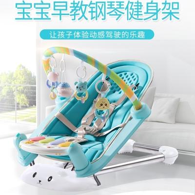 嬰兒玩具嬰兒健身架器腳踏鋼琴0-3-6月1歲新生兒寶寶益智音樂玩具 基礎款網布粉色(無贈品)