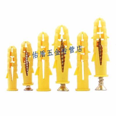 塑料膨胀管6/8/10mm/膨胀螺丝国标加厚胀塞胶塞木螺丝钉