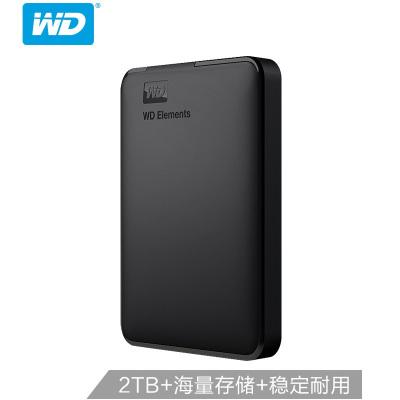 西部數據(WD)2TB USB3.0移動硬盤Elements 新元素系列2.5英寸(穩定耐用)WDBUZG0020BBK