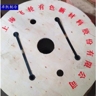 帮客材配 飞轮中央空调铜管(Φ15.88*0.9mm) 70元/公斤 120公斤/盘 一盘起售 送至物流点需自提