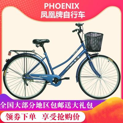 凤凰(FENGHUANG)自行车男女2426寸轻便通勤单车成人学生普通复古代步自行车