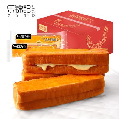 樂錦記【巖燒乳酪棒】乳酪夾心新鮮精裝整箱營養早餐面包休閑零食700g/箱