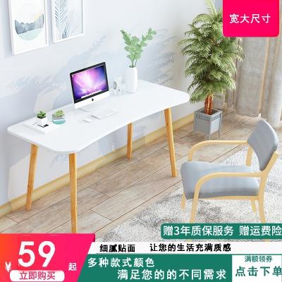 电脑桌台式书桌家用小桌子古达简约北欧现代卧室办公桌学生简易写字桌