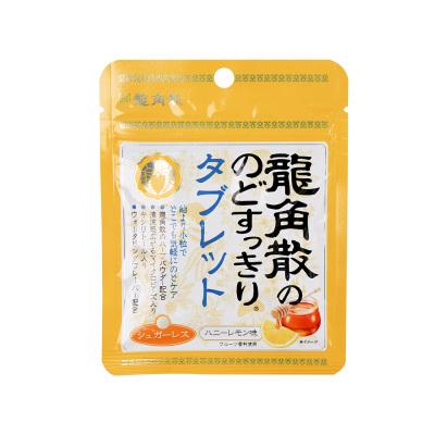 龙角散(RYUKAKUSAN) 2018新版 蜂蜜柠檬味润喉糖含片 10.4g 袋装片剂 清咽润喉 苦瓜提取物