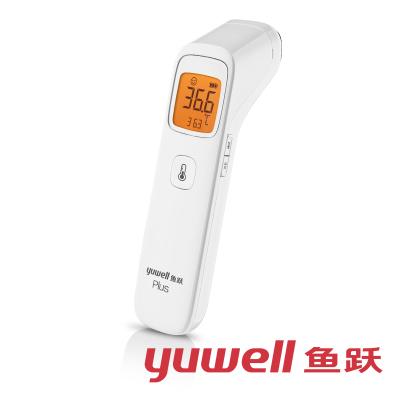 魚躍醫用額溫槍YHW-2電子溫度體溫計寶寶兒童家用嬰兒紅外線測體溫疫情量溫度