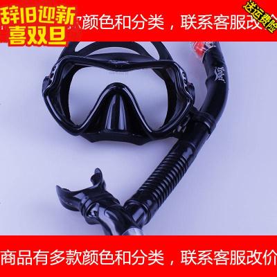 潜水呼吸管面镜套装全干式呼吸管潜水镜浮潜用品马尔代夫浮潜