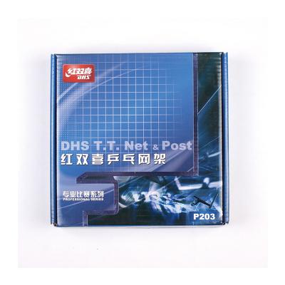 紅雙喜(DHS)螺旋式 乒乓球鐵合金比賽網架P203 支架式網架(球臺球桌用)