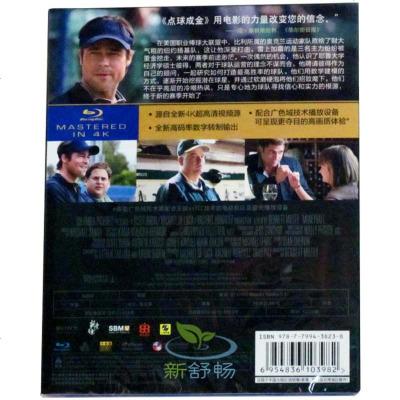 正版【點球成金】藍光BD 4K藍光電影光碟 主演:布拉德皮特