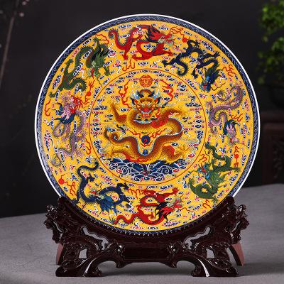每日精進(enhancement) 景德鎮陶瓷器掛盤裝飾盤子 九龍圖 中式客廳裝飾品擺件 大號