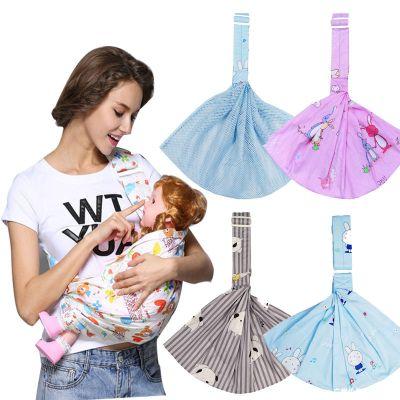 多功能嬰兒兒寶寶兒童橫抱式單肩背帶夏季純棉四季前抱式透氣
