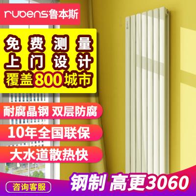 魯本斯鋼制暖氣片家用水暖壁掛式客廳裝飾散熱器集中供熱臥室定制3060-370mm