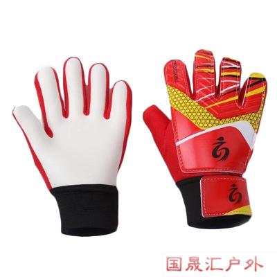 运动户外儿童守员手套 足球手套带青少年将龙手套乳胶防滑比赛训练放心购