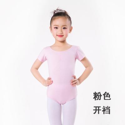 可定制舞蹈班兒童舞蹈服裝考級練功舞服女童芭蕾舞服短袖全棉跳舞連體服精品衣考級修身