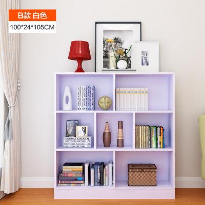 自由組合書柜書架兒童閃電客收納柜可格子柜置物架小戶型學生儲物柜 B款全白色
