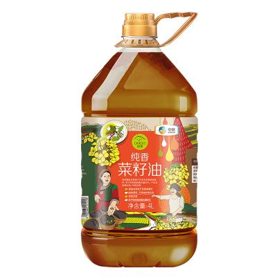中粮初萃纯香菜籽油4L