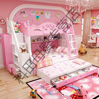 兒童床女孩 組合床 小孩上下鋪雙層小戶型子母床多功能成 上下床+拖床+衣柜梯柜. 1200mm*1900mm更多組合形式