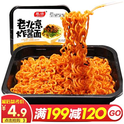 【滿199減120】慕滋老北京炸醬面126g懶人速食炸醬面方便面盒裝網紅拌面