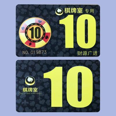 麻將機籌碼幣 撲克牌棋牌室籌碼卡片娛樂卡片方形VC 棋牌室 【凹凸碼10元】(100張)