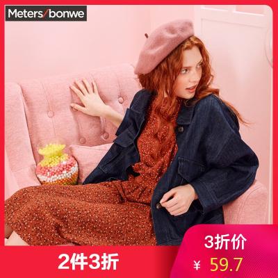 【2件3折價:59.7】美特斯邦威春裝新款復古牛仔夾克女短外套甜美上衣潮商場款