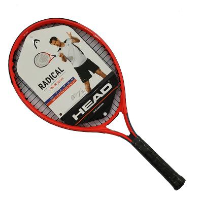 HEAD海德兒童網球拍小學生21/23/25寸4-12歲專業訓練初學者送背包