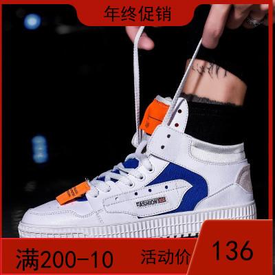高帮鞋男鞋秋季嘻哈街舞潮2019百搭增高板鞋白鞋情侣