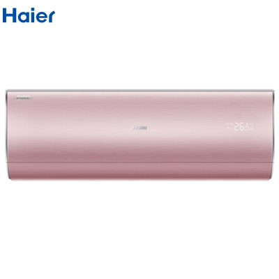 【99新】 Haier/海爾KFR-35GW/A1YAAA21AU1無氟變頻空調 一級節能 冷暖壁掛式 自清潔