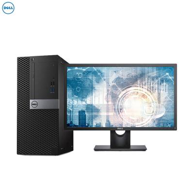 戴尔(DELL)商用Optiplex3050MT 台式电脑 23.8英寸显示器(Intel i5-7500 4GB 1TB 2G独显 刻录 W10H)商用办公 家用娱乐 性价比机