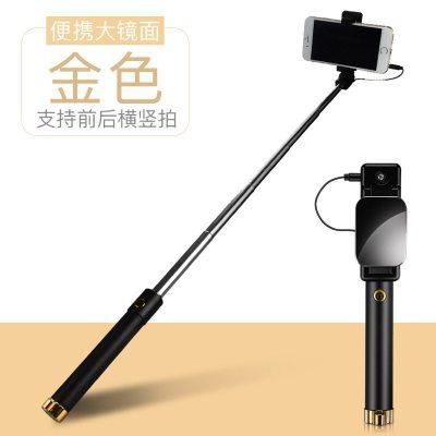 手拿自拍桿小巧自照桿加長隨身手機伸縮旋轉通用型拍桿多用支架 ShenMai 金色