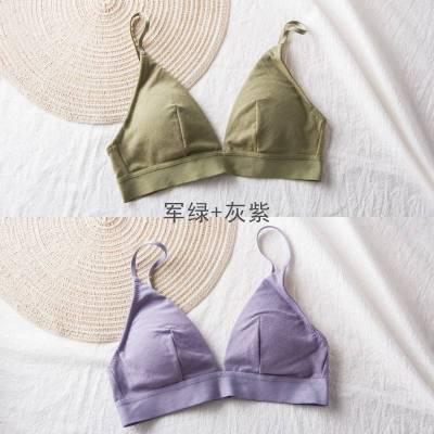 新款莫代尔吊带胸罩无钢圈内衣女法式三角杯小胸文胸春夏季