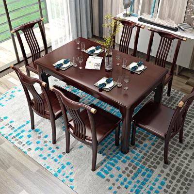 新中式實木餐桌椅組合長方形餐桌飯桌現代簡約小戶型套裝輕奢家具
