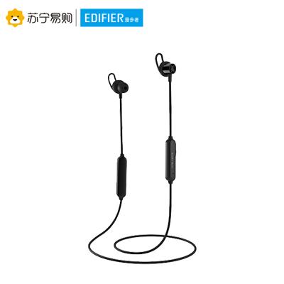 Edifier/漫步者 W200BT 經典版 磁吸入耳式 無線運動藍牙線控耳機 手機耳機 音樂耳機 帶麥可通話 黑色