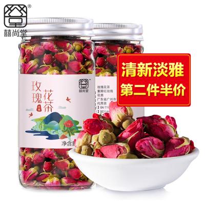 【第2件半價】囍尚堂 玫瑰花茶55g干玫瑰平陰玫瑰花茶 花茶茶葉罐裝