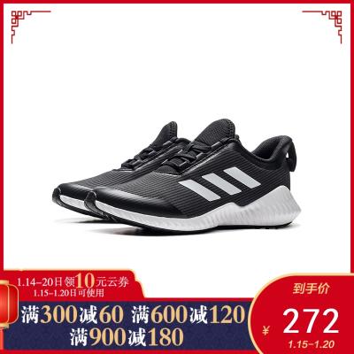 阿迪达斯童男鞋儿童鞋三条纹运动休闲运动鞋G27155