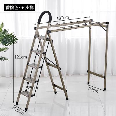 多功能家用梯子折疊晾衣架落地兩用法耐室內人字梯四五步不銹鋼樓梯 香檳色鋁合金五步梯