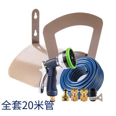 適用于水管收納架金屬掛墻式澆花水管收納架繞管架洗車水管架繞管器家用卷管器 水管架帶20米軟管銅接頭水槍